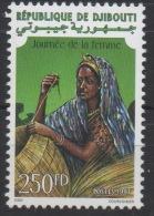 Djibouti Dschibuti 1997 Mi. 637 ** Neuf MNH Journée De La Femme Woman's Day Tag Der Frau RARE ! - Dschibuti (1977-...)