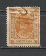 Indore. 1889-92_Maharaja Shivaji. - Idar