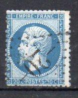 France GC 20 AIGUEBELLE 88 SAVOIE - Marcophilie (Timbres Détachés)