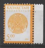 KAZAKHSTAN 1998 State Arms - 5t. - Yellow  MNH - Kazakhstan