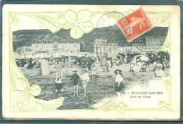 Relief - Gaufrée - Embossed - Prage - Fleurs Blanches - Coin De Plage - TBE - Boulogne Sur Mer