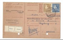 Ontvangkaart - Postwaardestukken