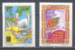 Algérie YT N°1056-108 Sonatrach - Chahid Neuf ** - Algeria (1962-...)