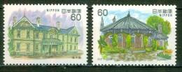 Architecture Occidentale Moderne - JAPON - Manoir à Sapporo - Ancienne école Primaire - N° 1451-1452 ** - 1983 - 1926-89 Empereur Hirohito (Ere Showa)