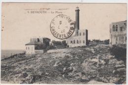 BEYROUTH LE PHARE 1923 TBE