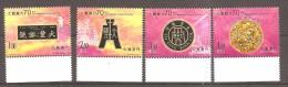 MACAU 2012 BANK OF TAI  FUNG ANNIVERARY SET  MNH - Unused Stamps