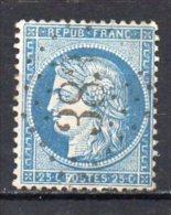 France GC 383 BEAUMONT DE LOMAGNE 85 TARN ET GARONNE - Marcophilie (Timbres Détachés)