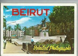 Liban .Beyrouth carnet de 10 CPM