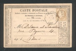 Convoyeur-Station PONTARLIER Per D Ligne 194, Sur Carte Postale Précurseur N° 55 Oblitéré BES.P - Marcophilie (Lettres)