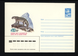 USSR 1985 Postal Cover Fauna Snow Leopard (025) - Félins