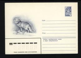 USSR 1981 Postal Cover Fauna Arctic Fox (028) - Autres