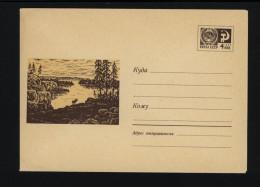 USSR 1969 Postal Cover Fauna Elk (033) - Autres