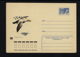 USSR 1971 Postal Cover Bird Spectacled Eider (040) - Birds