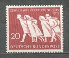 1955 GERMANY REFUGEES FROM EAST MICHEL: 215 MNH ** - [7] Federal Republic