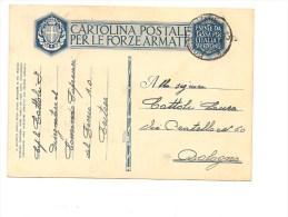 1239) 1935 Colonie Eritrea Franchigia Posta Militare 12 9-10-1935 - Eritrea