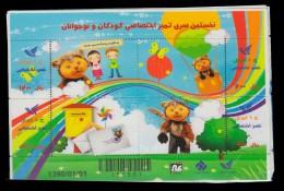 E)2014 PERSIA, KIDS, POST DAY, S/S, MNH - Iran
