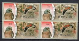 ISRAEL - TIMBRES DE DISTRIBUTEURS (frama)  N° 50   (2009)  Oiseau - Faucon - Franking Labels