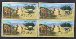 ISRAEL - TIMBRES DE DISTRIBUTEURS (frama)  N° 63   (2011) Cervidés - Franking Labels