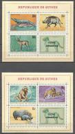 Guinea 1968 - MNH - Crocodile, Hippo, Leopard, Monkey, Pig - Francobolli