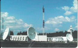 BELARUS(Urmet) - Satellite Earth Station, Beltelecom First Issue 100 Units, Mint