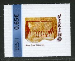 RARE !!! ESTONIA ESTLAND My Stamp Meine Marke Personalisierte Briefmarke Viking Stone From Tjängvide 2016 MNH - Archeologie