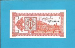 GEORGIA - 1 ( Laris ) - ND ( 1993 ) - Pick 33 - UNC. - GEORGIAN NATIONAL BANK - 2 Scans - Georgia