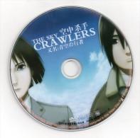 The Sky Crawlers - Manga