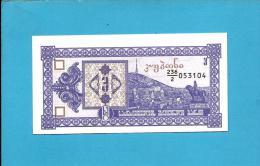 GEORGIA - 3 ( Laris ) - ND ( 1993 ) - Pick 34 - UNC. - GEORGIAN NATIONAL BANK - 2 Scans - Géorgie