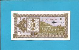 GEORGIA - 10 ( Laris ) - First Issue - ND ( 1993 ) - Pick 26 - UNC. - GEORGIAN NATIONAL BANK - 2 Scans - Géorgie