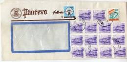 Yugoslavia,Serbia,Pancevo Letter.used Stamps - Motive,topics - Transport.trains - 1945-1992 République Fédérative Populaire De Yougoslavie