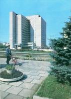 "Hotel ""Zarya"" - Vladimir - USSR Russia 1982 - Hotels & Restaurants"