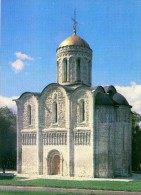 Cathedral Of Saint Demetrius - Vladimir - USSR Russia 1982 - Churches & Cathedrals