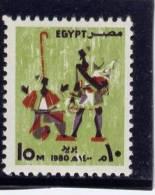EGYPT. 1980, # 1140, MNH - Égypte
