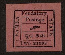 Bamra Scott #10, 1890, Stanley Gibbons No., Hinged - Bamra