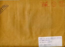 EMA Santé,propreté,eau,douche,La Douchette Caline Patte De Velours Sur Lettre 69 Meyzieu,Rhone 31.8.1984 - Umweltverschmutzung
