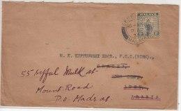 8c Negri Sembilan Malaya / Malaysia To Aden Camp With Redirect To Madras Cover Used 1938 - Negri Sembilan