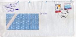 Yugoslavia Serbia Nova Varos - Letter 1990 Used Stamp Red Cross - 1945-1992 République Fédérative Populaire De Yougoslavie