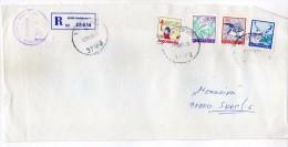 Yugoslavia Serbia Krusevac Via Macedonia - Registered Letter 1991 Used Stamp Red Cross - 1945-1992 République Fédérative Populaire De Yougoslavie