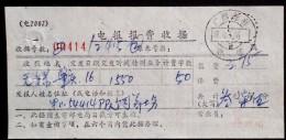 CHINA CHINE CINA  TELEGRAPH FEE RECEIPT - Nuovi