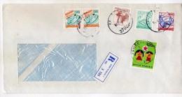 Yugoslavia Serbia Kraguevac - Registered Letter 1989 Used Stamp Children´s Week - 1945-1992 République Fédérative Populaire De Yougoslavie
