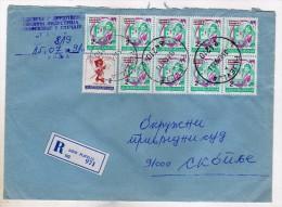 Yugoslavia Montenegro Pljevlja Via Macedonia - Registered Letter  1991 Used Stamp Cetinje Biennial - 1945-1992 République Fédérative Populaire De Yougoslavie