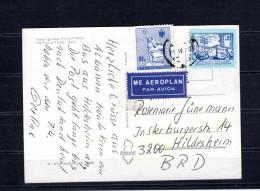 8195 Albanien Luftpost-Postkarte Mi B1942,2317 - Albania