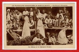 ASIE  - BIRMANIE -- Les Lépreux De La Léproserie St Jean - Myanmar (Burma)