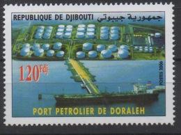 Djibouti Dschibuti 2006 Mi. 808 ** MNH Port Pétrolier De Doraleh Hafen Harbour Ship Cargo Paquebot Boot Boat RARE ! - Dschibuti (1977-...)