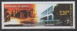 Djibouti Dschibuti 2007 Mi. 812 ** MNH Centenaire Banque Bank Indosuez Mer Rouge Centennial 1908-2008 RARE ! - Dschibuti (1977-...)