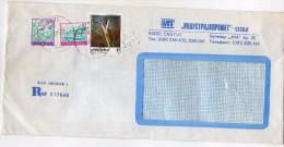 Yugoslavia Macedonia Skopje Registered Letter,used Stamps - Flowers 1991 - 1945-1992 République Fédérative Populaire De Yougoslavie