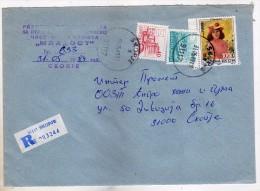 Yugoslavia Macedonia Skopje Registered Letter,used Stamps - Art 1988 - 1945-1992 République Fédérative Populaire De Yougoslavie
