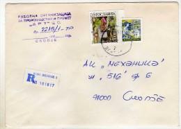 Yugoslavia Macedonia Skopje Registered Letter,used Stamps - Nature 1989 - 1945-1992 Repubblica Socialista Federale Di Jugoslavia