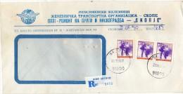 Yugoslavia Macedonia Skopje Registered Letter,covert - Yugoslav Railways ( Overhaul Of Railroad ).stamps Postman 1990 - 1945-1992 République Fédérative Populaire De Yougoslavie