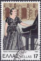 Greece 1981 - Gina Bachauer ( Mi 1472 - YT 1450 ) - Grèce